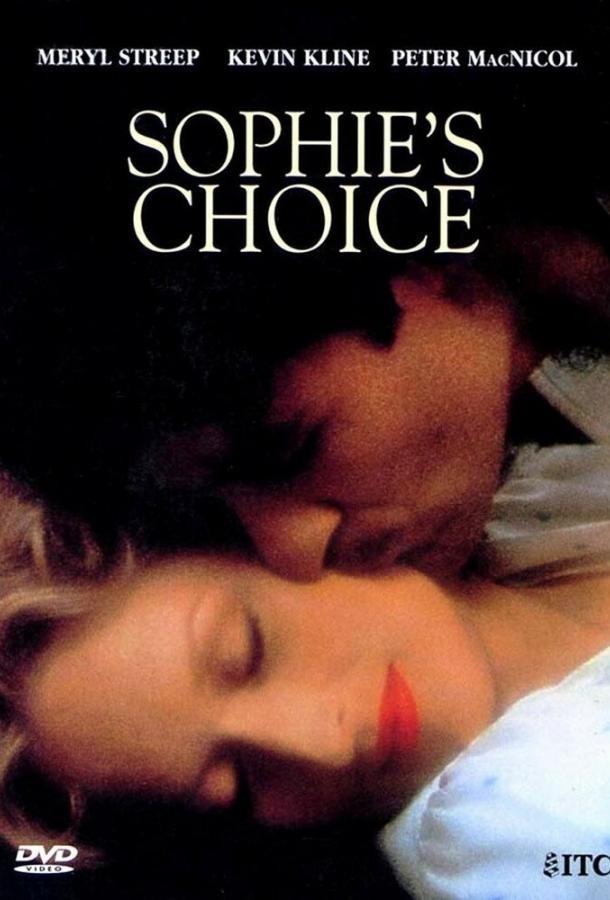 Выбор Софи (1982) смотреть бесплатно онлайн