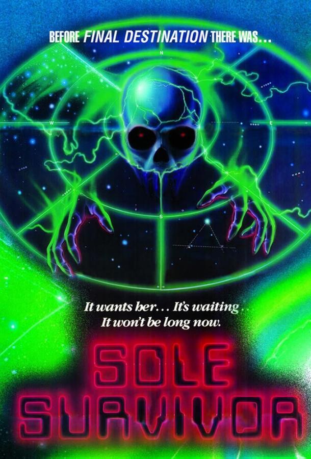 Единственный выживший / Sole Survivor (1984)