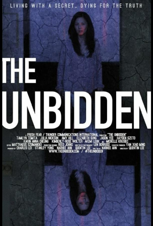 Незваный / The Unbidden (2016)