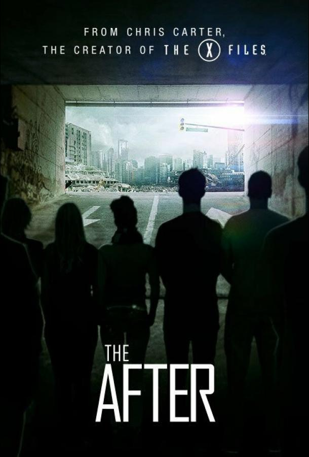 После / The After (2014)