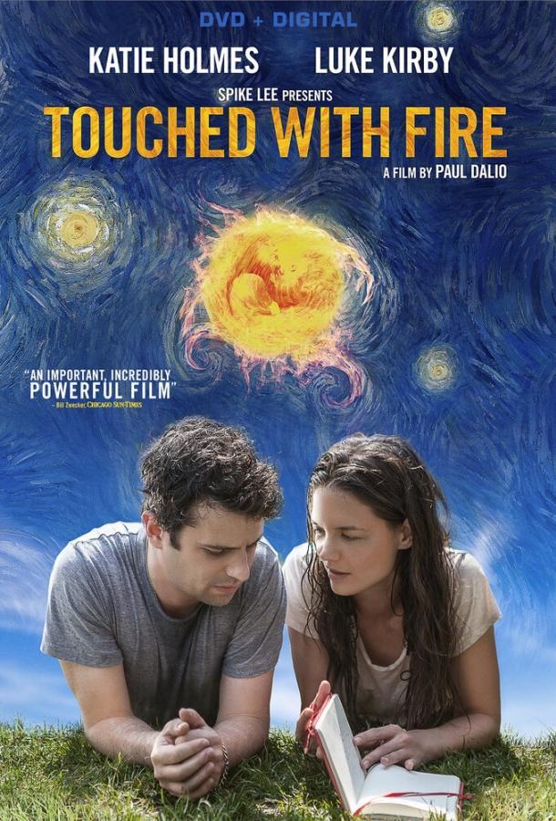 Прикосновение огнём / Touched with Fire (2015)