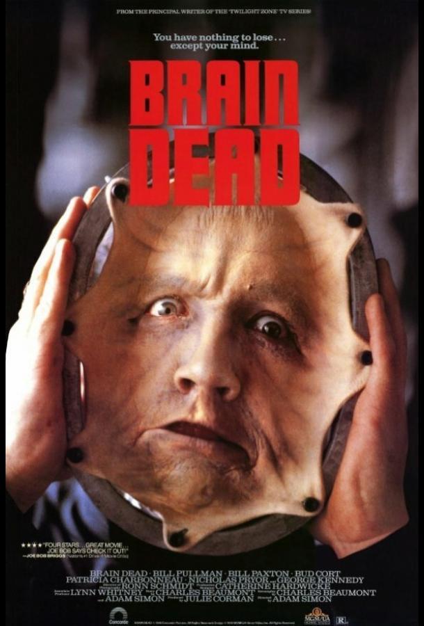 Мертвый мозг / Brain Dead (1990)