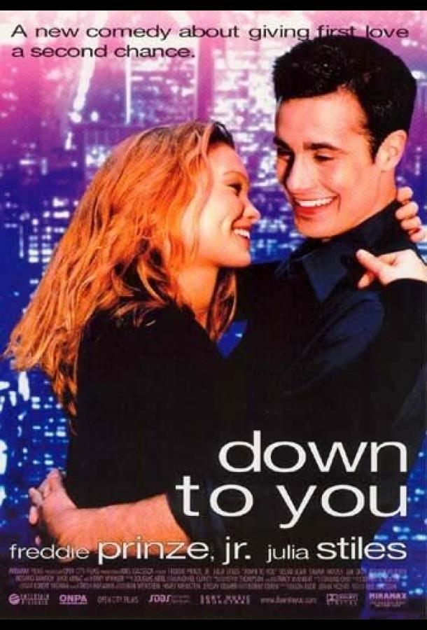 Только ты ия / Down to You (2000)