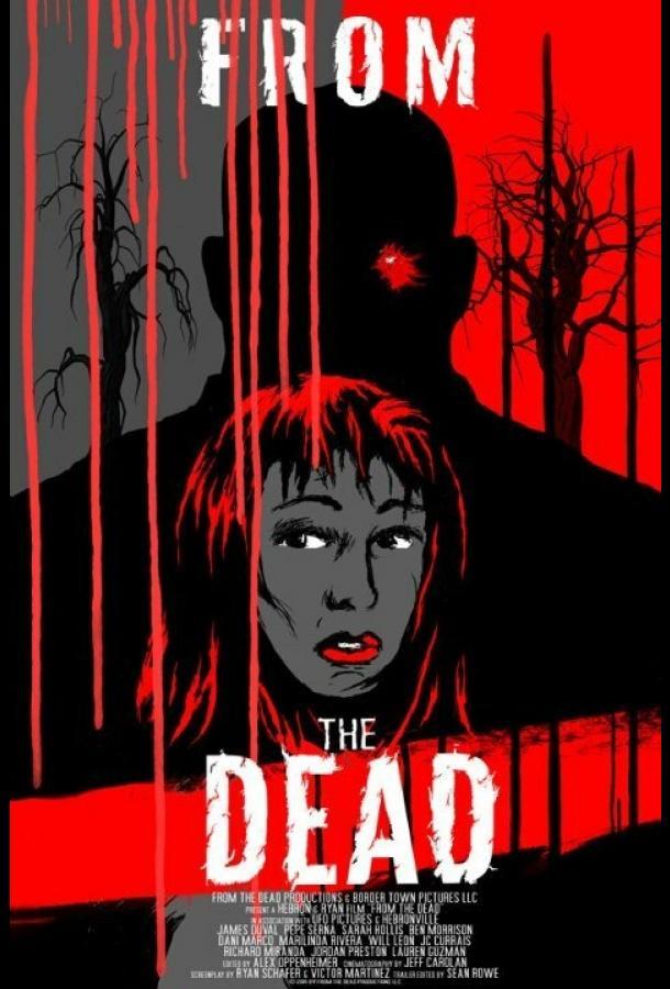 Из мёртвых (2017)