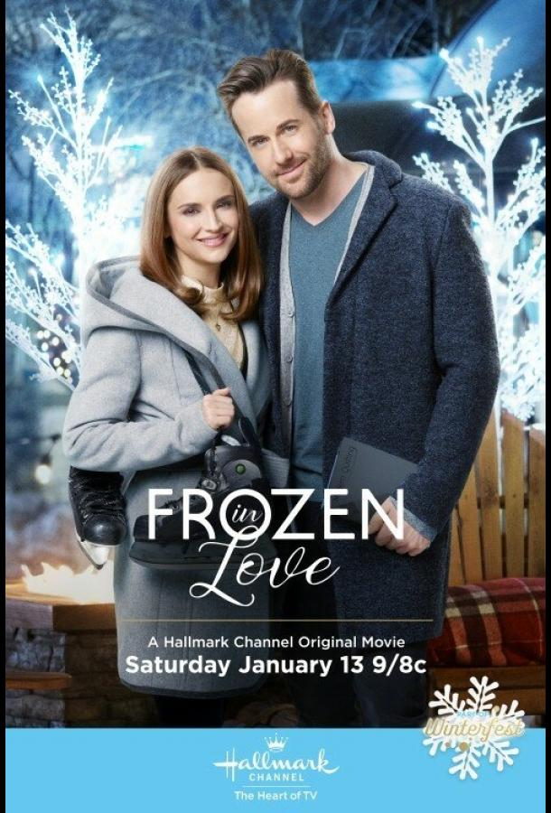 Замерзшие в любви / Frozen in Love (2018)