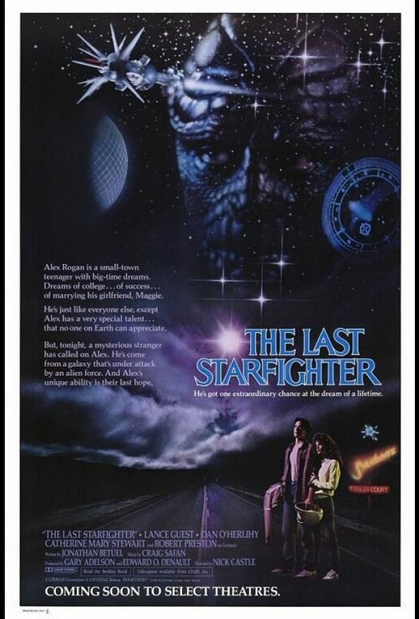 Последний звёздный боец