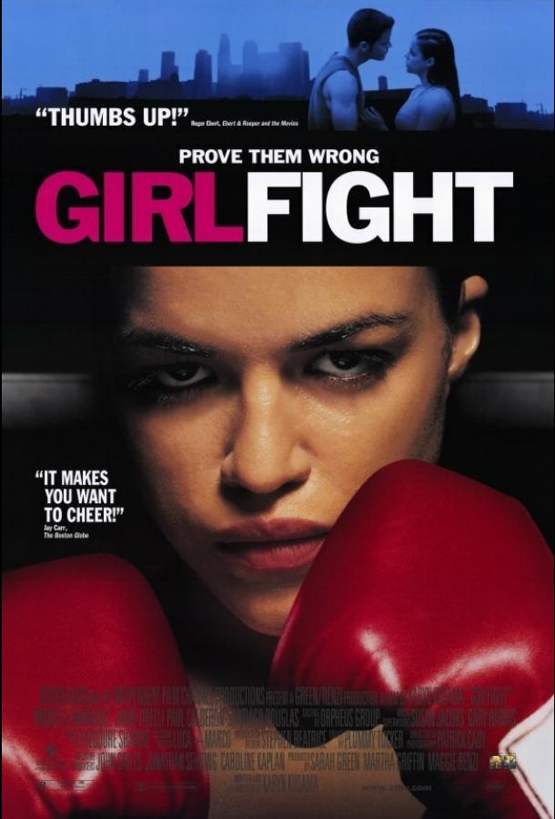 Женский бой / Girlfight (2000)