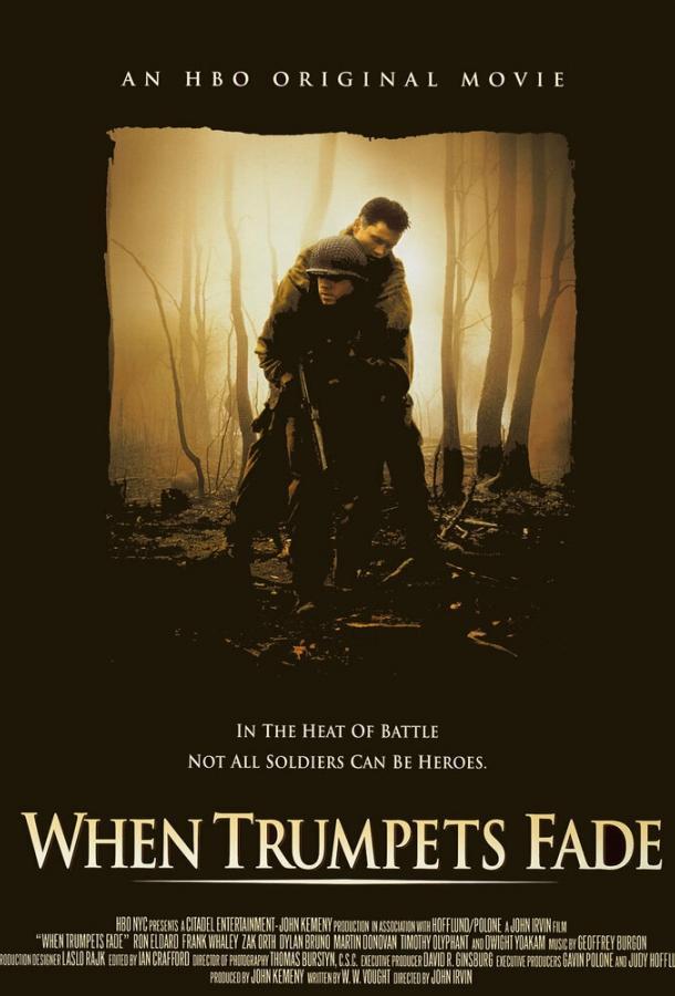 Когда молчат фанфары (1998)