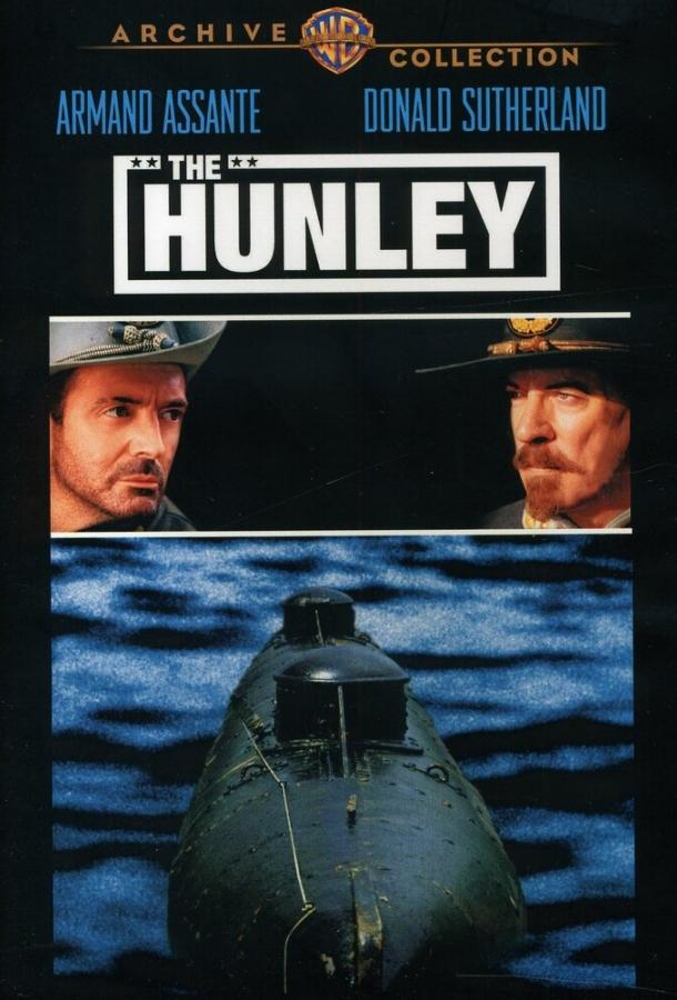 Подлодка / The Hunley (1999)