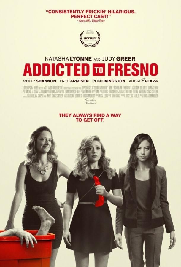 Фресно / Addicted to Fresno (2015)