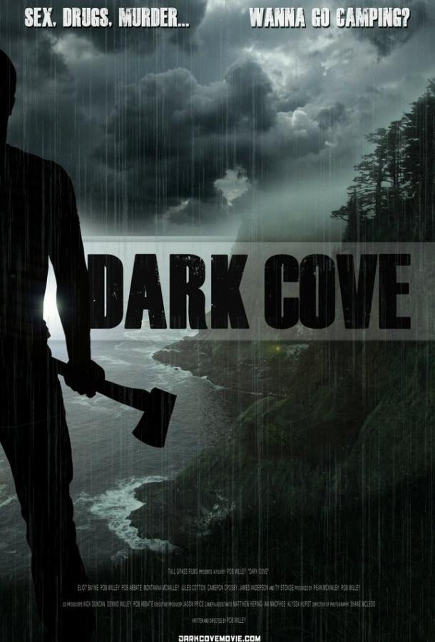 Тёмная бухта / Dark Cove (2016)
