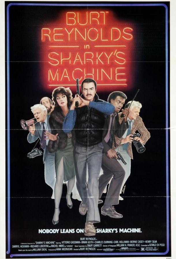 Команда Шарки 1981 смотреть онлайн в хорошем качестве