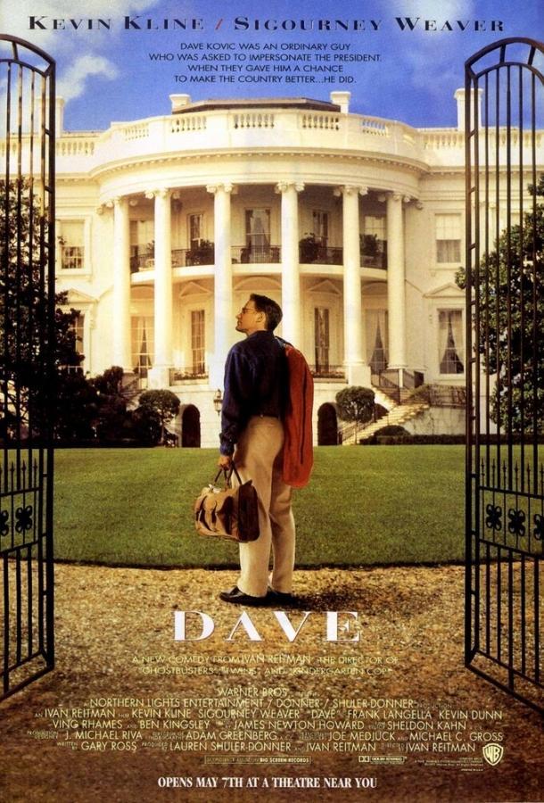 Дейв (1993)