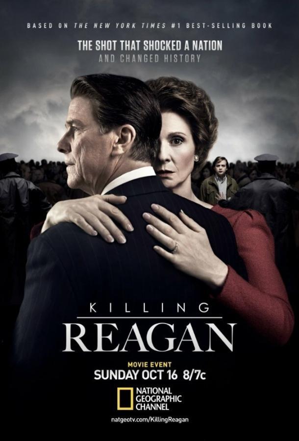 Убийство Рейгана / Killing Reagan (2016)