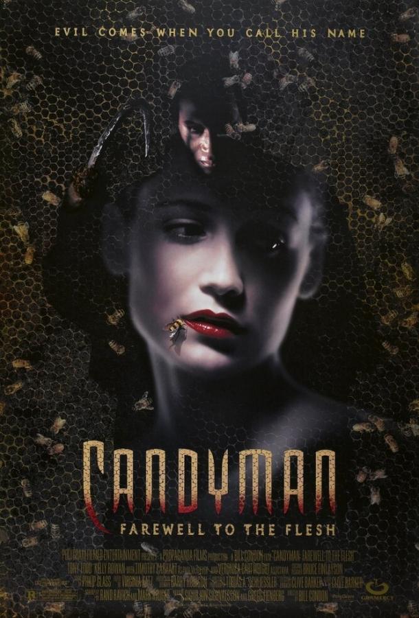 Кэндимэн 2: Прощание с плотью (1995)