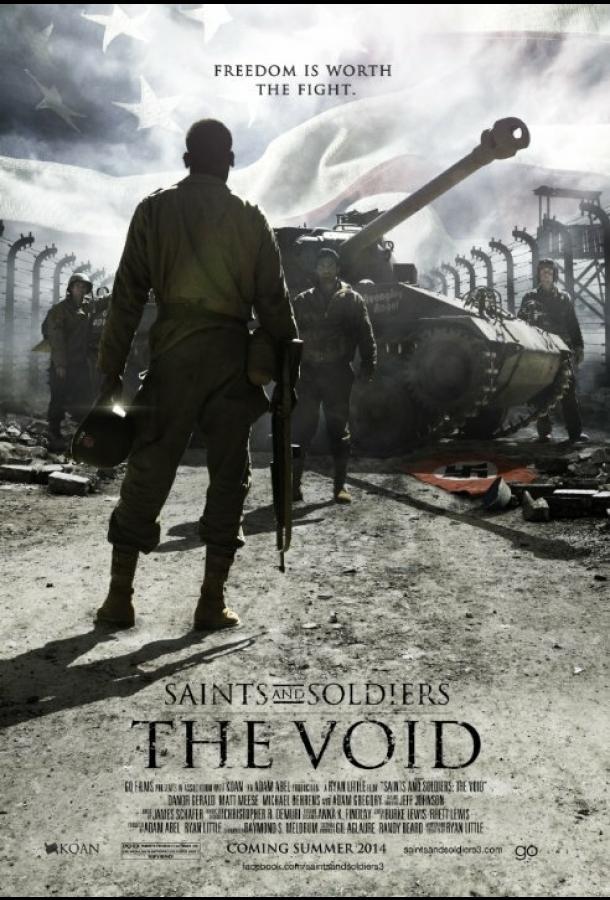 Святые и солдаты: Пустота / Saints and Soldiers: The Void (2014)