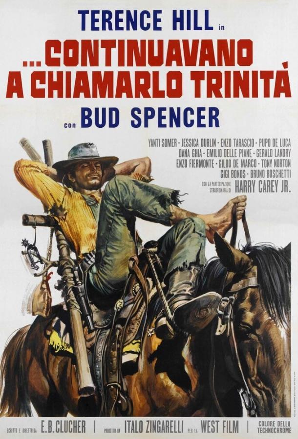 Меня все еще зовут Троица / ...continuavano a chiamarlo Trinità (1971)