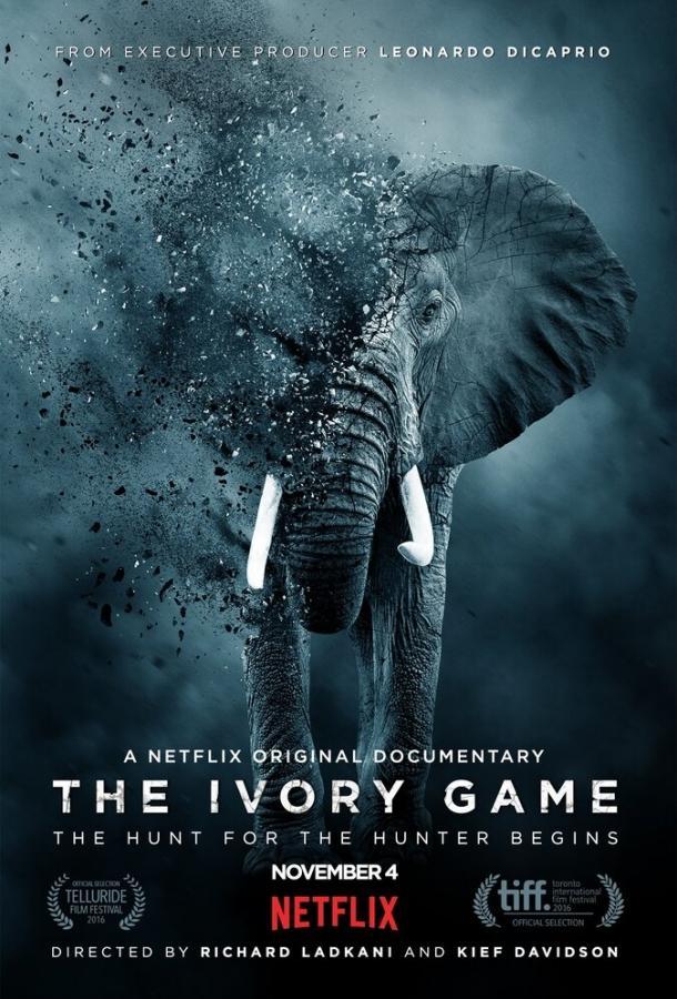 Игра цвета слоновой кости / The Ivory Game (2016)