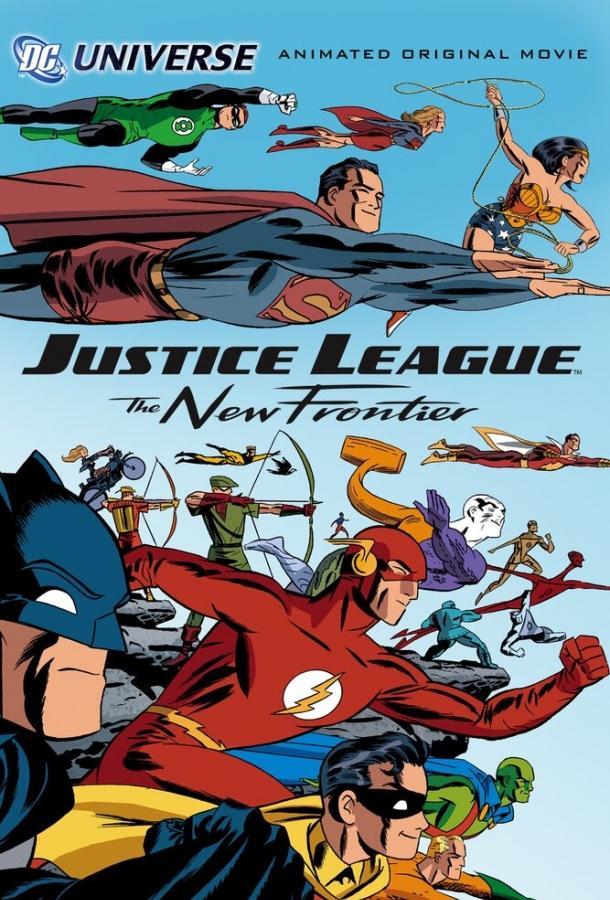 Лига справедливости: Новый барьер / Justice League: The New Frontier (2008)
