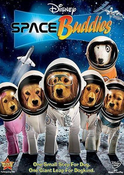 Космические друзья (2009)