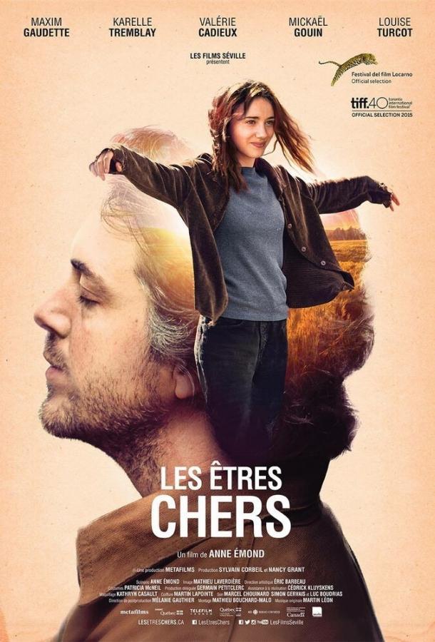 Возлюбленные / Les êtres chers (2015)