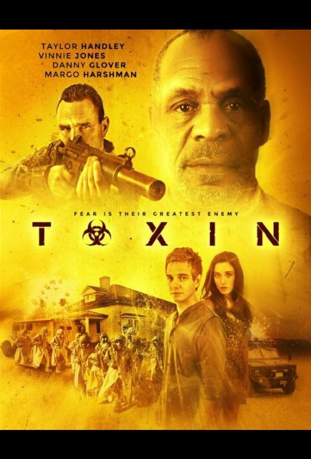 Токсин (2015) смотреть онлайн