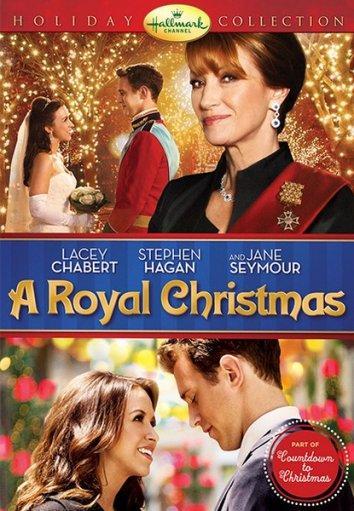 Королевское Рождество / A Royal Christmas (2014)