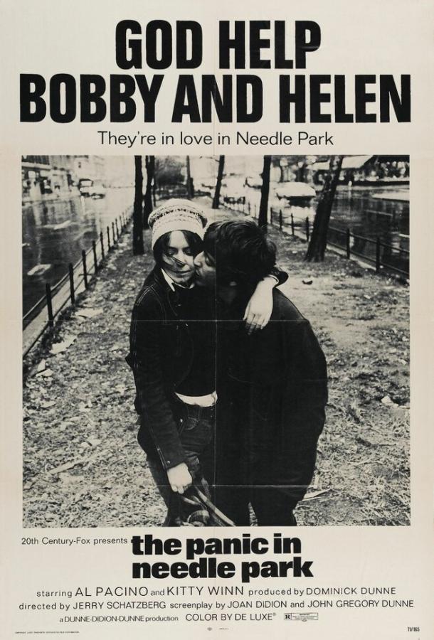 Паника в Нидл-парке / The Panic in Needle Park (1971)