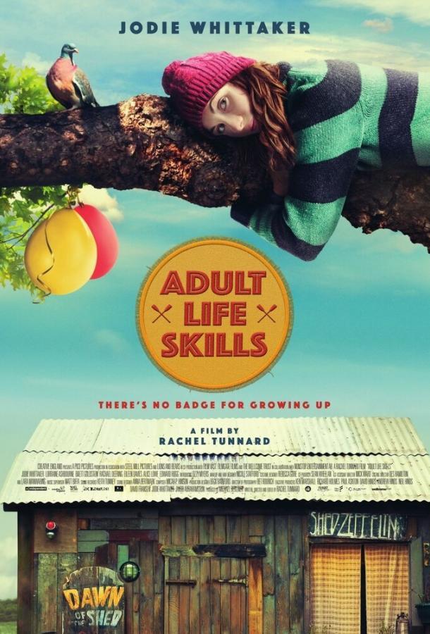 Навыки взрослой жизни / Adult Life Skills (2015)