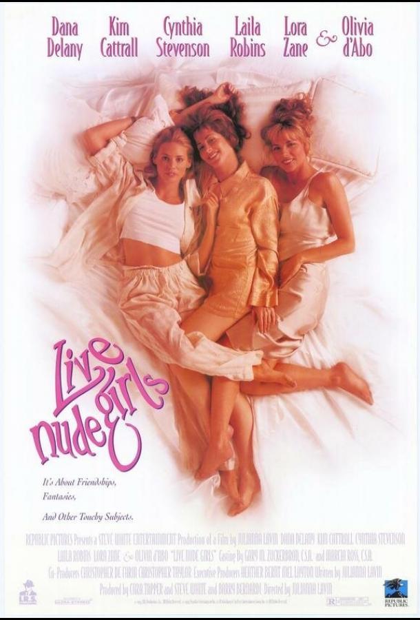 Мальчишник наоборот / Live Nude Girls (1995)
