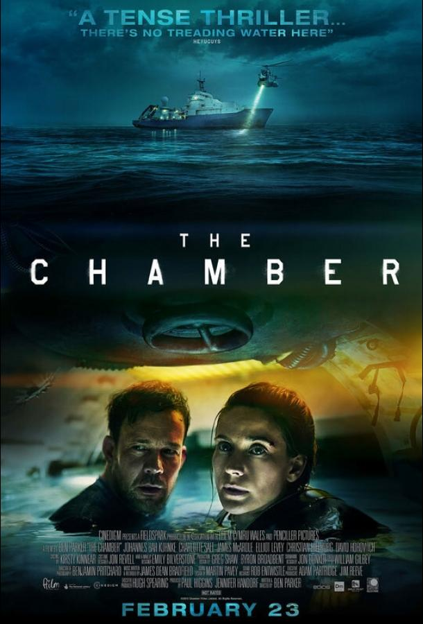 Камера / The Chamber (2016)