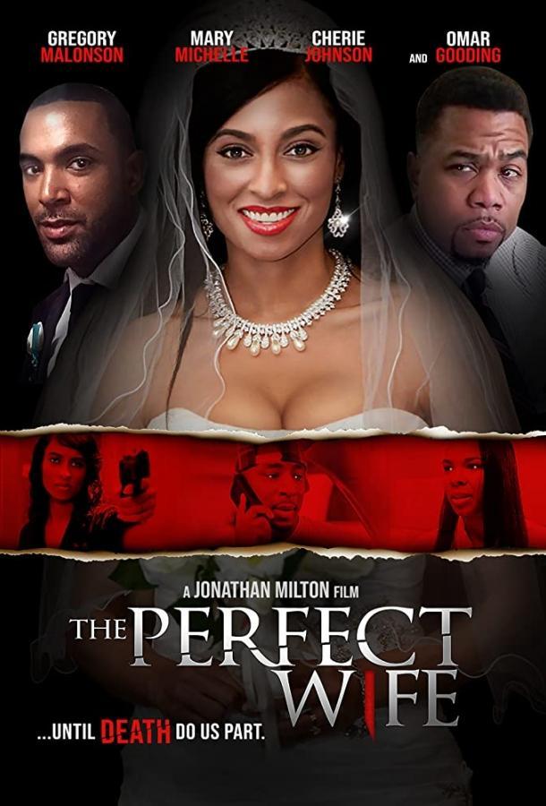 Идеальная жена (2017)