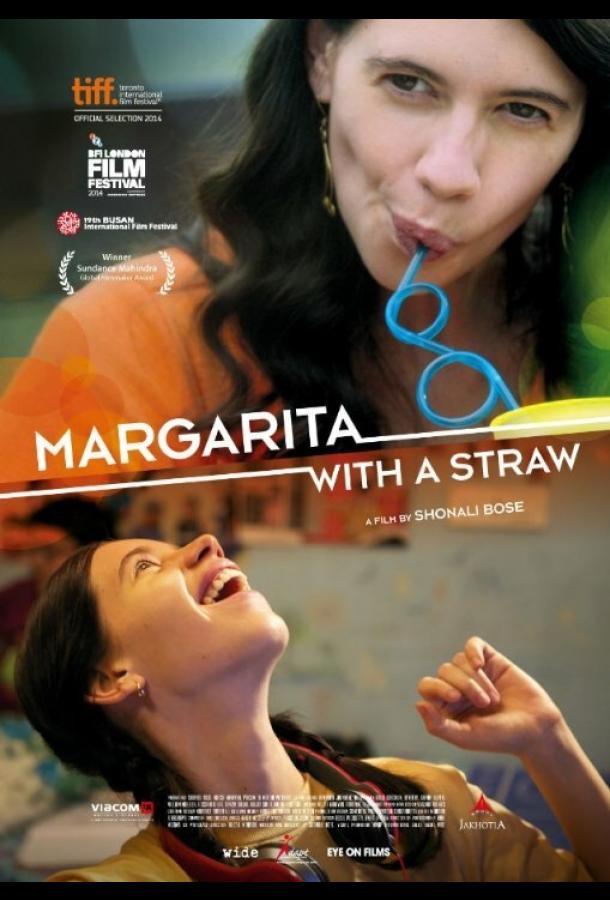 Маргариту, с соломинкой / Margarita with a Straw (2014)