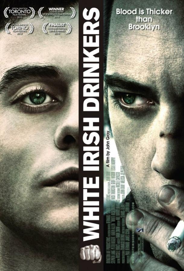 Белые ирландские пьяницы 2010 смотреть онлайн в хорошем качестве