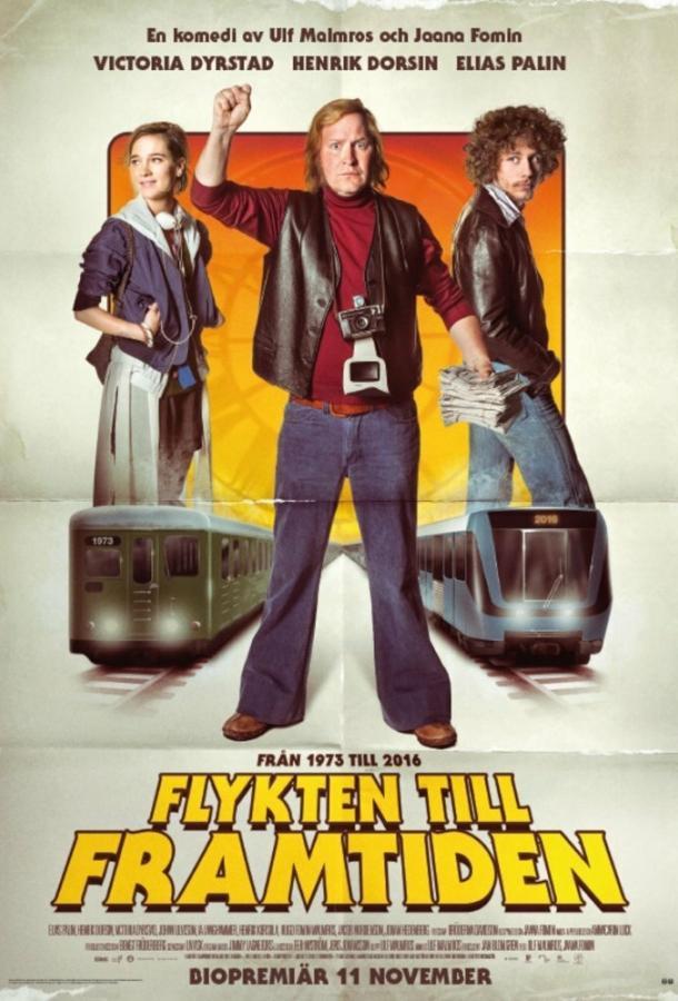 Побег в будущее / Flykten till framtiden (2016)