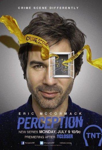 Восприятие / Perception (2012)
