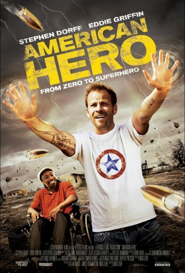 Американский герой (2015) смотреть онлайн