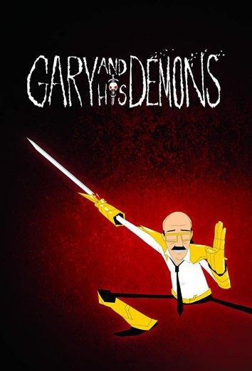Гари и его демоны