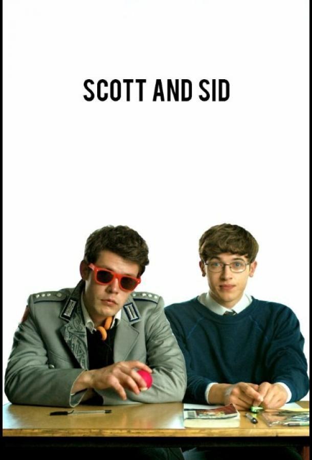 Скотт и Сид / Scott and Sid (2018)