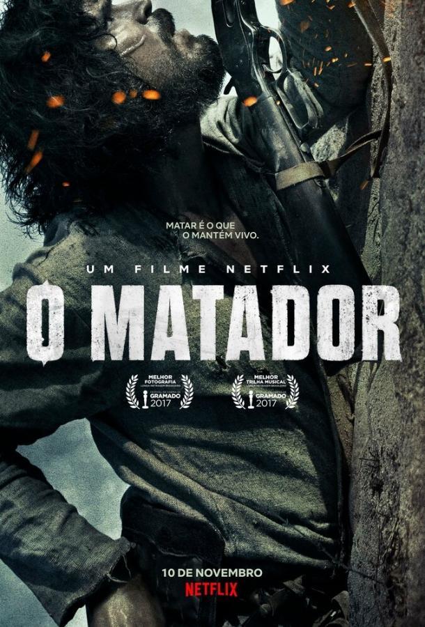 Убийца / O Matador (2017)