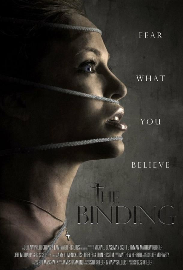 Связь / The Binding (2016)