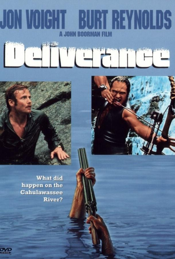 Избавление / Deliverance (1972)