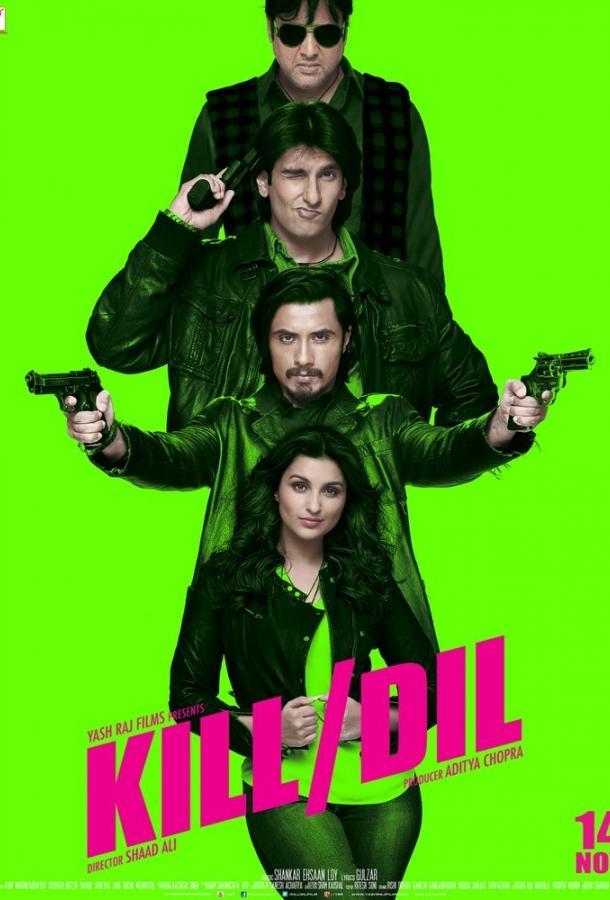 Прямо в сердце / Kill Dil (2014)