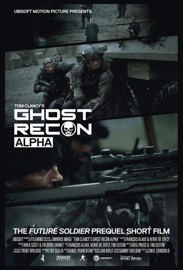 Спецотряд Призрак: Альфа 2012 смотреть онлайн в хорошем качестве