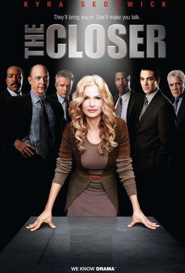 Ищейка (2005)