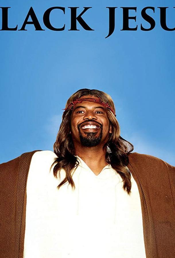 Чёрный Иисус / Black Jesus (2014)