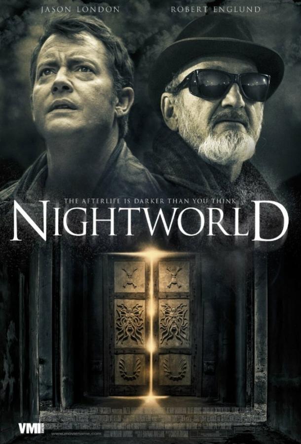 Ночной мир (2017)