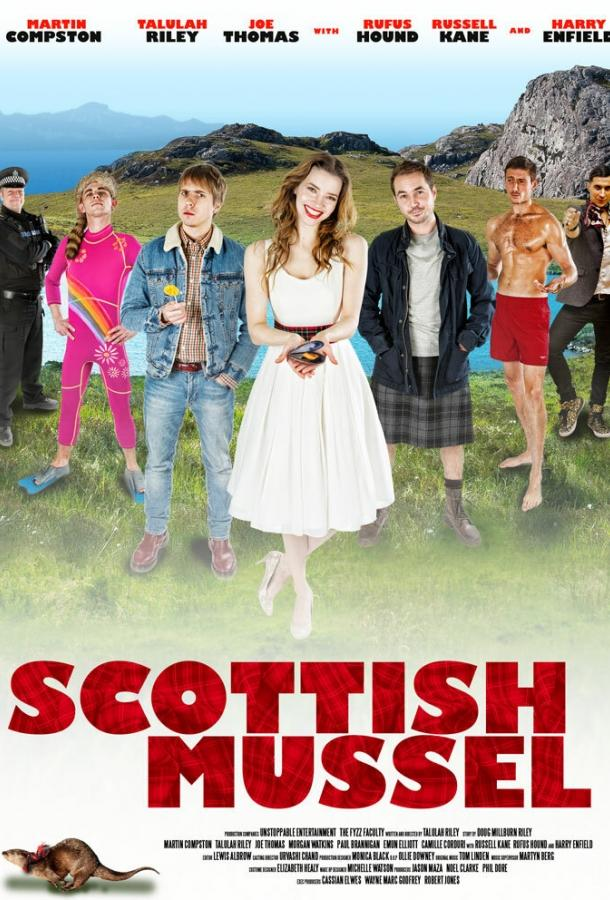 Шотландская мидия (2015)