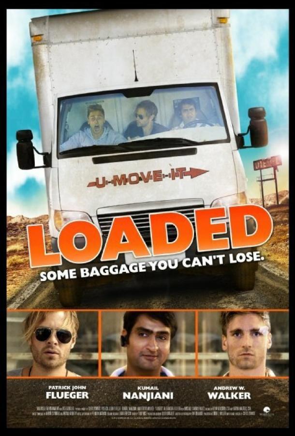Одуревшие / Loaded (2013)