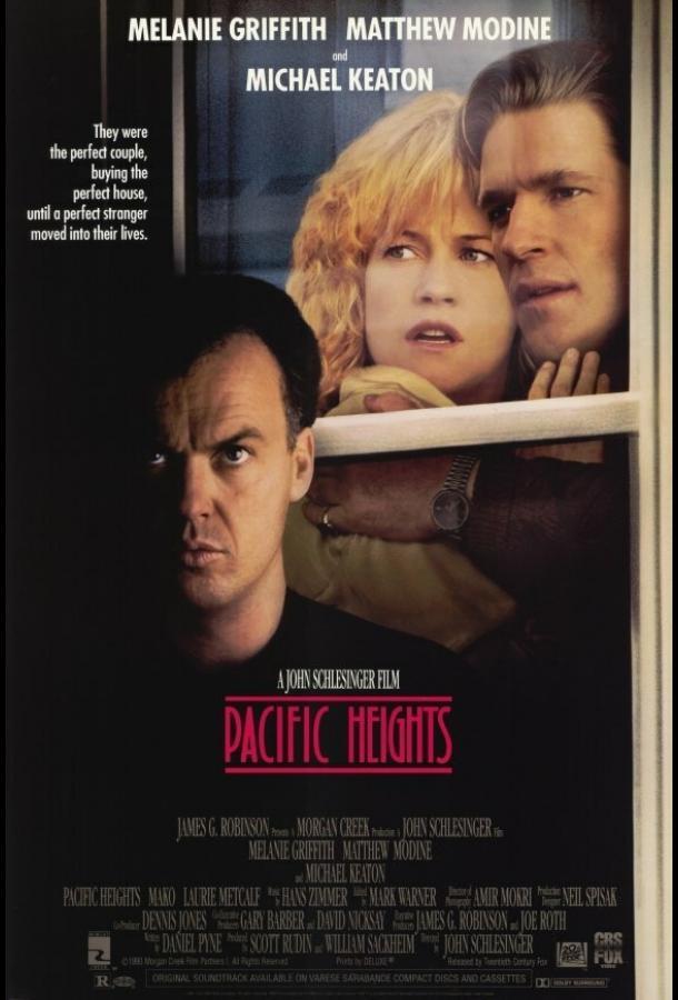 Жилец / Pacific Heights (1990)